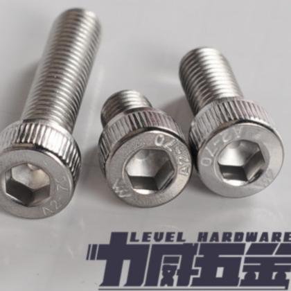304不锈钢圆柱头内六角螺丝 杯头螺栓 M3M4M5M6M8M10M12M16M20