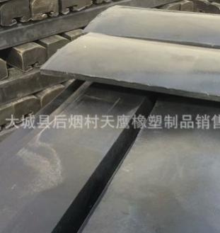 厂家高端定制脱硫机橡胶衬板 球磨机橡胶衬板 高耐磨抗冲击