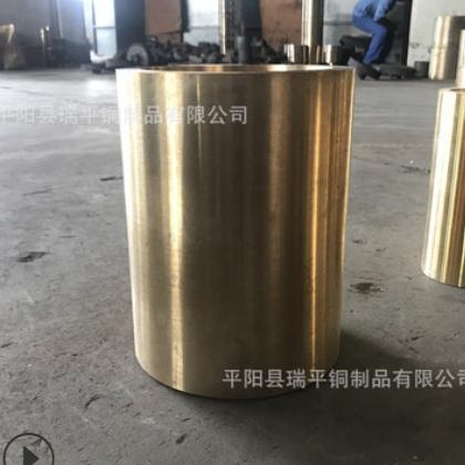 厂家生产 非标五金铜件 圆形铜件 铜件定制 质量保障