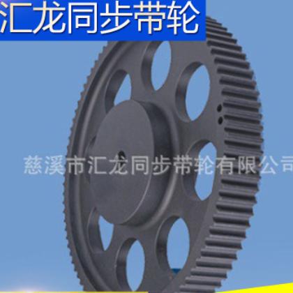 同步带轮厂家推荐 电脑横机组合同步带轮 机床附件同步带轮