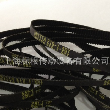【工业皮带】UNITTA 橡胶同步带 1.5GT