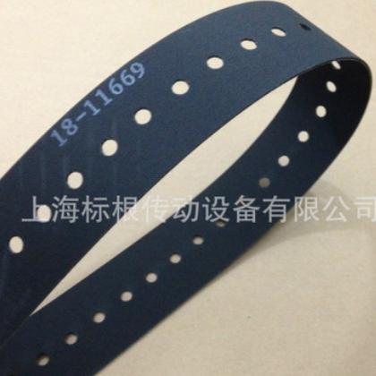 【品质保证】导电输送带 电子导电带 habasit ENI-5EE