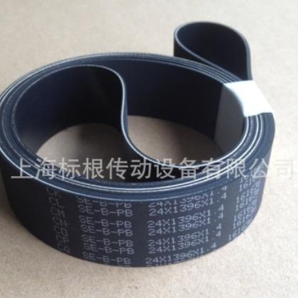 【无缝动力】MVPBELT 橡胶无缝平带 SE-A-PB SE-B-PB