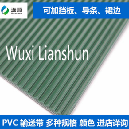 连顺搓衣板花纹输送带绿色PVC输送带
