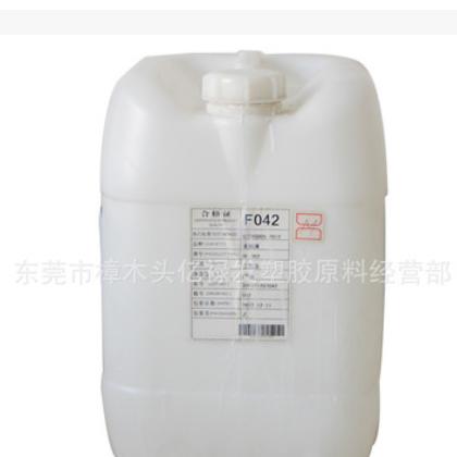 聚四氟乙烯浓缩分散液 PTFE/山东东岳/DF-301 抗滴落剂/浸渍专用