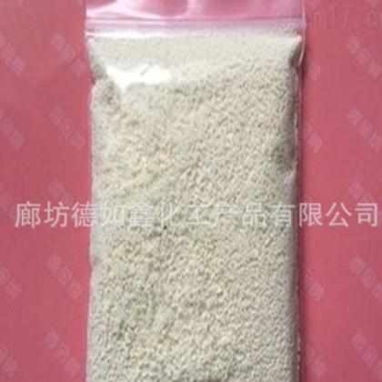 常年供应D301SC大孔弱碱性阴离子交换树脂