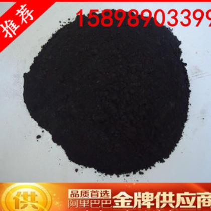 供应 铅粉 黑铅粉 灰铅粉 炼钢炼铁用 25KG起订 量大优惠