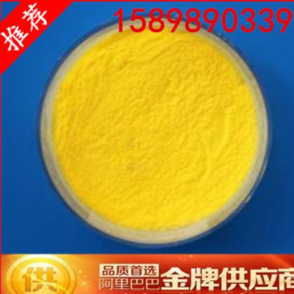 供应 加益粉 白色 黄色 水溶性载体 加维粉 25KG起订 量大从优