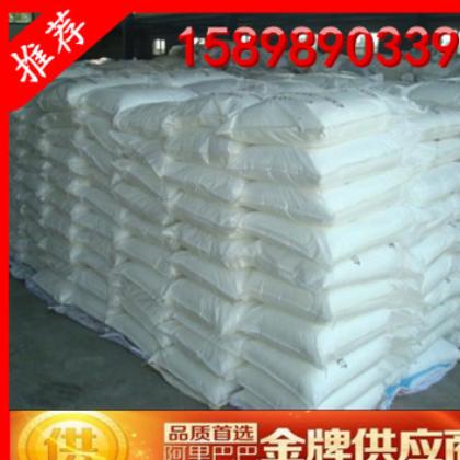 供应 双硬脂酸铝 25公斤起订 量大优惠