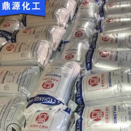 厂家直销树脂 阳离子树脂001*7 锅炉软化水处理 交换树脂