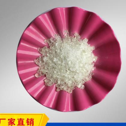 厂家直销环氧树脂颗粒环氧树脂E-20 1kg样品装 顺丰包邮
