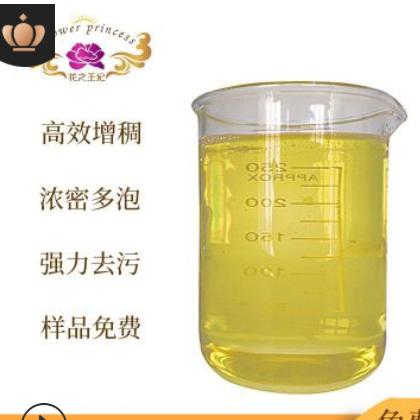 厂家直销 表面活性剂润湿净洗洗洁精原料 椰子油二乙醇酰胺6501