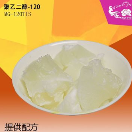 增稠剂PEG甲基葡萄糖三异硬脂酸酯聚乙二醇氨基酸增稠剂PEG-120