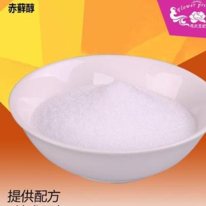 化妆品原料白色晶体保湿剂 原装进高含量99.9%赤藓醇