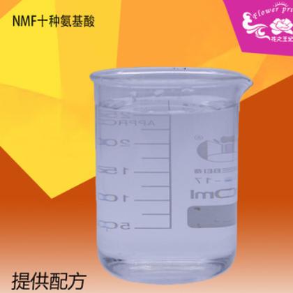 甜菜碱保湿剂 化妆品原料 十种氨基酸保湿剂 天然保湿因子NMF