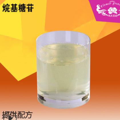 烷基糖苷表面活性剂烷基多糖苷APG0814椰油基葡糖苷洗涤剂厂家
