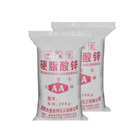 供应硬脂酸锌工业级硬脂酸锌厂家直销,免费拿样(图)