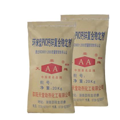 厂家直销 环保PVC钙锌复合稳定剂压延制品专用 行业标准定制
