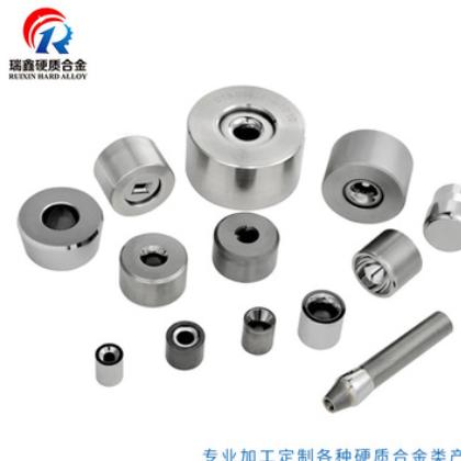 厂家批发硬质合金模具 拉丝模具 钨钢模具