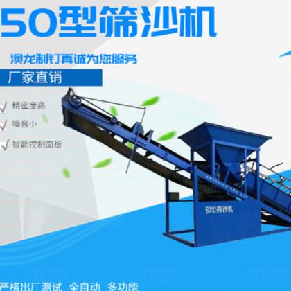 供应大型筛沙机50 30 20型全自动滚筒震动筛选机厂家直销支持定制