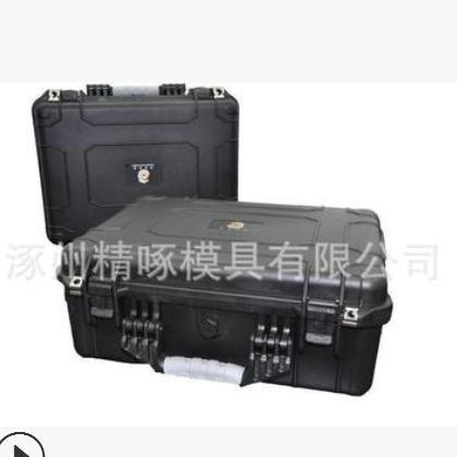河北涿州仪器防水防潮塑料安全箱模具加工制造精啄模具