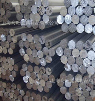2024-T351铝板2024-T351铝材2024-T351铝棒2024-T351铝型材