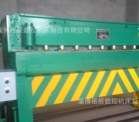 山东岳辰产优质电动机械剪板机3*1600(实拍图)