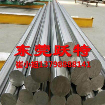 长期代理日本进口SCr445合金结构钢 SCr445圆钢 SCr445板材