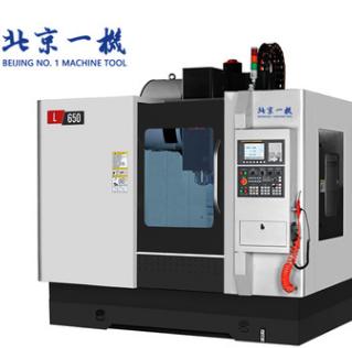 VMC600E立式加工中心 北京一机经济型加工中心 小型加工中心