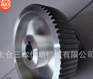 同步轮厂家直销 铝质同步皮带轮 线切割同步皮带轮 型号齐全