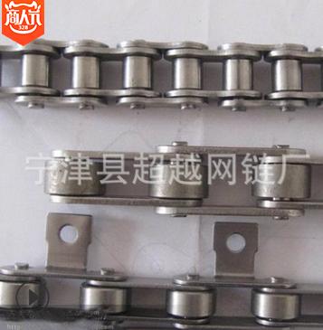 非标定制不锈钢链条 机械传动链条 不锈钢输送链条 挡板链条