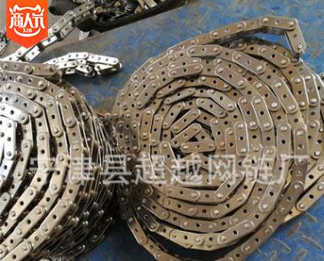 厂家直销不锈钢输送链条 传动链条 精工细作 大节距弯板链