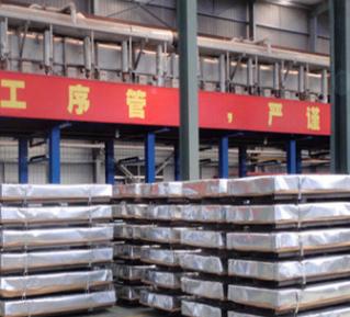 现货专供莱钢SPCC冷轧板卷 表面平整冷板 0.3*1000冷板