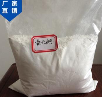 长期供应氧化钙烟气脱硫