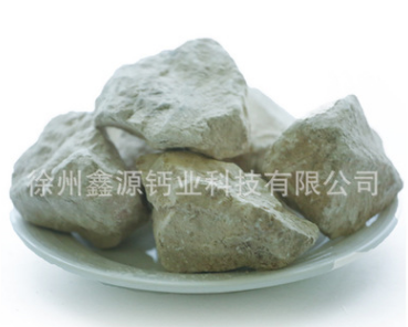 厂家直销生石灰块干燥剂用生石灰块脱硫水处理建筑公路用石灰块