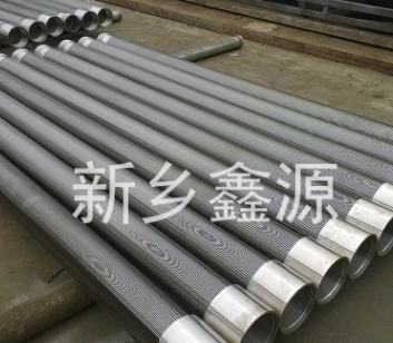 专业提供 防砂筛管厂家 定制管式过滤管 不锈钢过滤管 填砾管