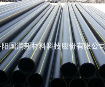 PE燃气管规格尺寸 新国标PE燃气标准