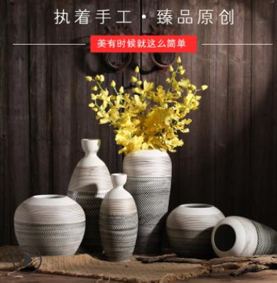 景德镇手工陶瓷花瓶 复古粗陶客厅桌面摆件花瓶三件套工艺品批发