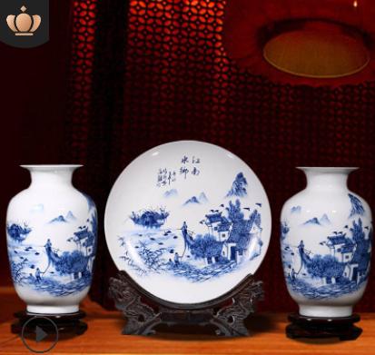景德镇陶瓷器三件套花瓶客厅装饰工艺品盘子家居摆件结婚礼品