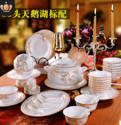 特价批发景德镇56头骨瓷家用中式现代餐具碗盘碟陶瓷礼品套装定制