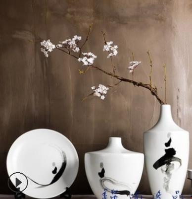 新中式花瓶花瓶摆件客厅插花三件套装新中式软装家居饰花瓶三件套
