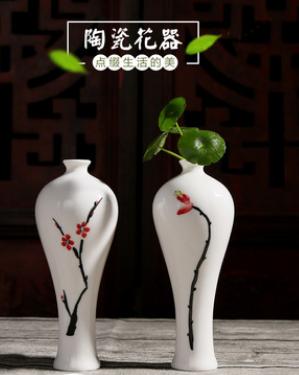茶道小花器日式陶瓷花盆手绘禅意多肉水培花插摆件小花插花瓶