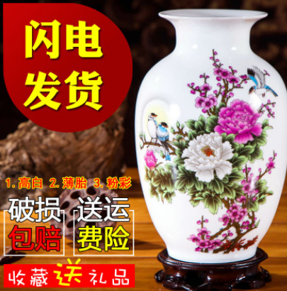 花瓶摆件小清新家居景德镇陶瓷器装饰品客厅水培插花富贵竹干花瓶