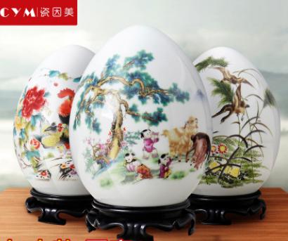 景德镇陶瓷器富贵吉祥福蛋招财蛋摆件现代中式创意家居装饰工艺品