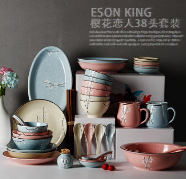 碗碟套装 家用4人陶瓷碗汤碗日式餐具瓷器碗筷套装菜盘子吃饭大碗