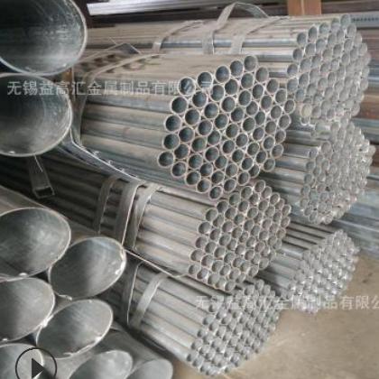 供应316L不锈钢管耐腐蚀 耐高温316不锈钢管抗氧化性强可定尺切割