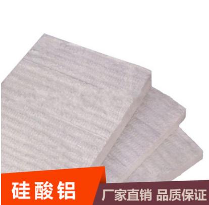 现货供应硅酸铝针刺毯,耐高温防腐蚀硅酸铝保温棉