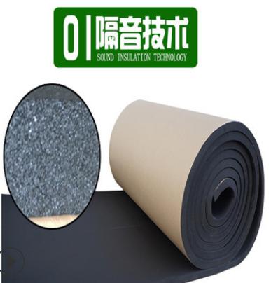 大能保温直销机箱橡塑棉 批发不干胶铝箔橡塑保温板 屋顶隔热