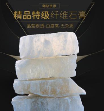 【实力厂家】纤维石膏原矿 二水石膏 纯度高白度好 大量现货供应