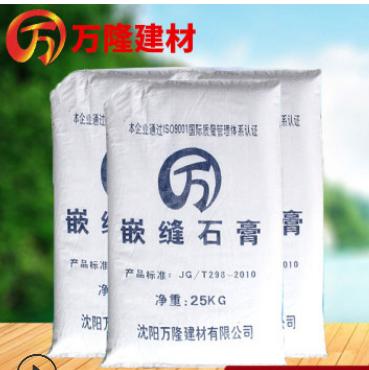 厂家供应嵌缝石膏 墙面找平打底石膏 速干通用石膏 粉刷脱硫石膏